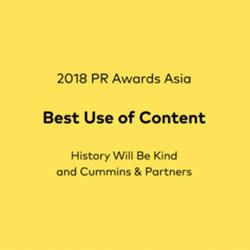 awards-bestuse-2018