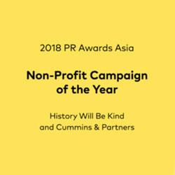 awards-niprofit-2018